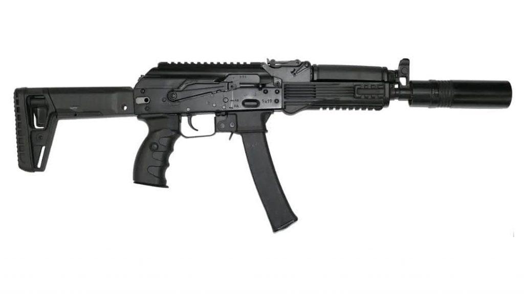 Russian Concern 9mm SMG, Suppressor